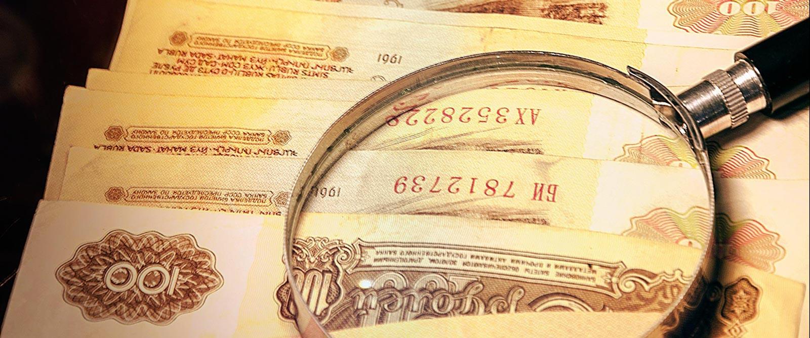 Bilka monety grading krakow